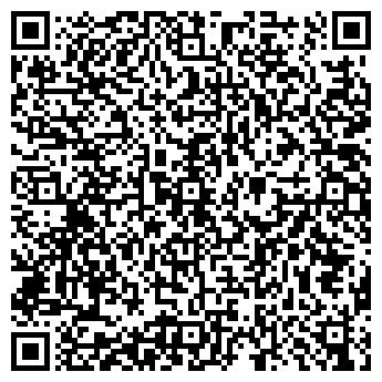 QR-код с контактной информацией организации № 120 ДЕТСКИЙ САД РЯБИНУШКА