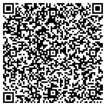 QR-код с контактной информацией организации № 120 РЯБИНУШКА ДОУ