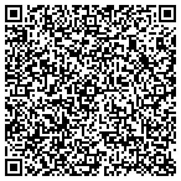 QR-код с контактной информацией организации № 122 ДЕТСКИЙ САД ЗОЛОТОЙ КЛЮЧИК