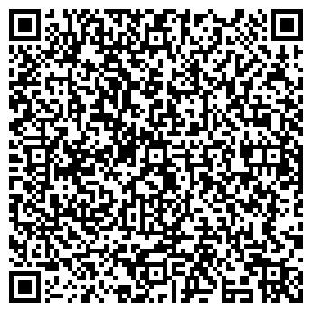 QR-код с контактной информацией организации № 127 ДЕТСКИЙ САД РАДОСТЬ