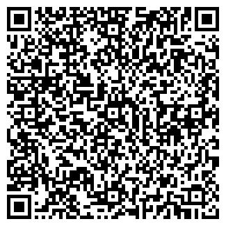 QR-код с контактной информацией организации № 130 ДОУ