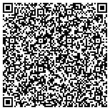 QR-код с контактной информацией организации № 138 ДЕТСКИЙ САД ТЕРЕМОК (ДОУ КОМБИНИРОВАННОГО ВИДА)