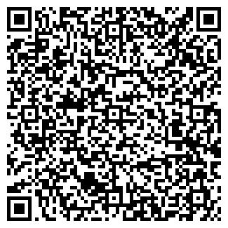 QR-код с контактной информацией организации БАДЖРАНГ ТОО
