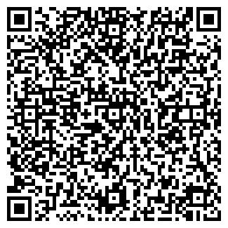 QR-код с контактной информацией организации № 144 ДОУ