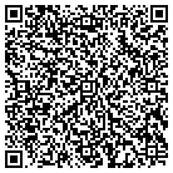 QR-код с контактной информацией организации № 150 ДЕТСКИЙ САД АНТОШКА