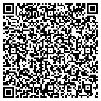 QR-код с контактной информацией организации № 150 ДОУ