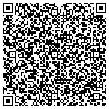 QR-код с контактной информацией организации № 151 ДЕТСКИЙ САД ПОДСОЛНУШЕК
