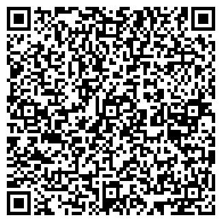 QR-код с контактной информацией организации № 152 ДЕТСКИЙ САД