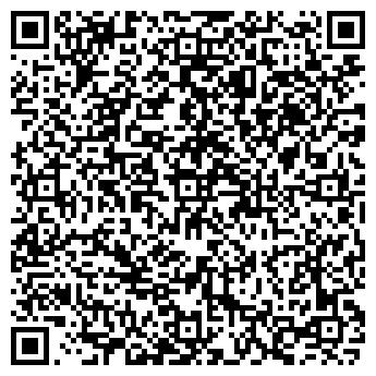 QR-код с контактной информацией организации № 162 ДЕТСКИЙ САД ГУСЕЛЬКИ