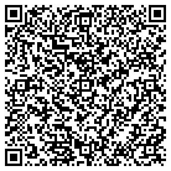 QR-код с контактной информацией организации БАКАЛЕЙТОРГ ТОО