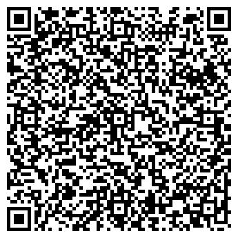 QR-код с контактной информацией организации № 172 ДЕТСКИЙ САД ГНОМИК