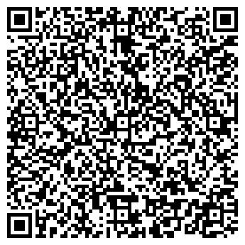 QR-код с контактной информацией организации АЛЛЕН-ТРЕВЕЛ