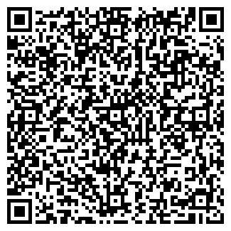QR-код с контактной информацией организации № 182 ДОУ