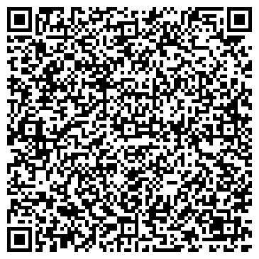 QR-код с контактной информацией организации № 184 ДЕТСКИЙ САД ЗОЛУШКА