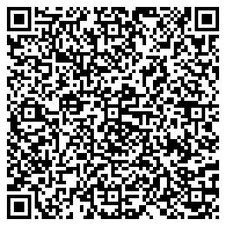 QR-код с контактной информацией организации № 184 ДОУ