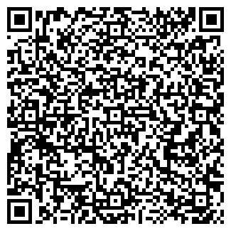 QR-код с контактной информацией организации № 188 ДОУ