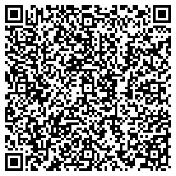 QR-код с контактной информацией организации № 189 ДЕТСКИЙ САД РАДУГА
