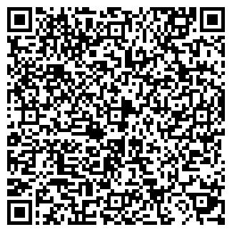 QR-код с контактной информацией организации № 190 ДОУ