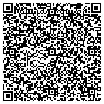 QR-код с контактной информацией организации БАЯН-СУЛУ ТД ТОО КАРАГАНДИНСКИЙ ФИЛИАЛ