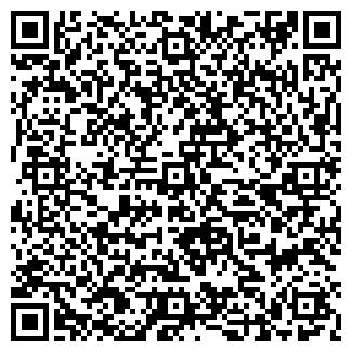 QR-код с контактной информацией организации № 198 ДЕТСКИЙ САД