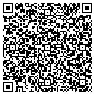 QR-код с контактной информацией организации № 198 ДОУ