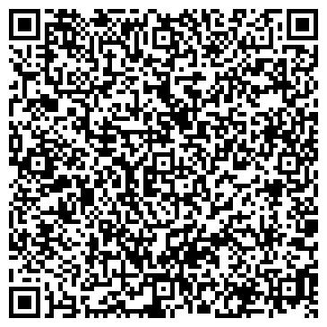 QR-код с контактной информацией организации № 201 ДЕТСКИЙ САД СЕРЕБРЯНОЕ КОПЫТЦЕ