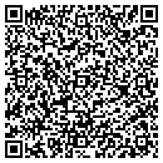 QR-код с контактной информацией организации БЕДЕР ТОО