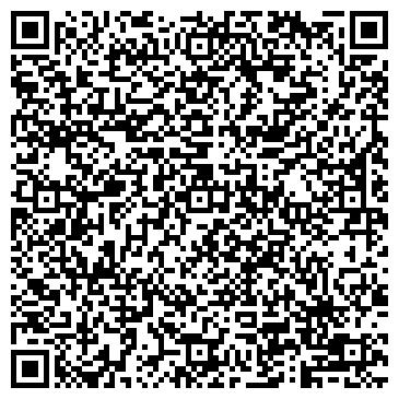 QR-код с контактной информацией организации № 205 ДЕТСКИЙ САД ГЕОЛОГ