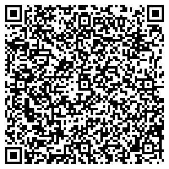 QR-код с контактной информацией организации № 207 ДЕТСКИЙ САД