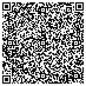 QR-код с контактной информацией организации № 209 ДЕТСКИЙ САД МУРАВУШКА