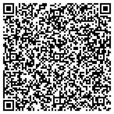 QR-код с контактной информацией организации № 211 ДОУ КОМПЕНСИРУЮЩЕГО ВИДА