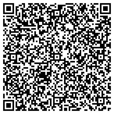 QR-код с контактной информацией организации № 216 ДОУ КОМБИНИРОВАННОГО ВИДА