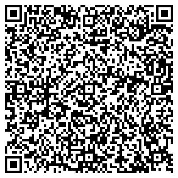 QR-код с контактной информацией организации № 223 ДОУ КОМБИНИРОВАННОГО ВИДА