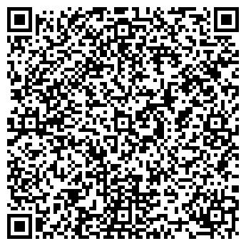 QR-код с контактной информацией организации № 226 ДЕТСКИЙ САД СОЛНЫШКО