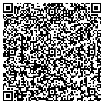 QR-код с контактной информацией организации ТОО БЕЛАЗ-СЕРВИС-БАЛХАШ