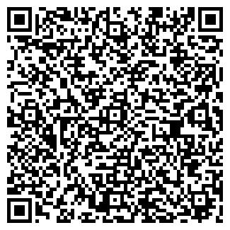 QR-код с контактной информацией организации БЕЛЫЙ АИСТ