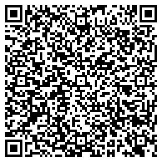 QR-код с контактной информацией организации ДОУ № 57