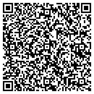 QR-код с контактной информацией организации ДОУ № 74