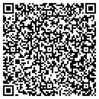 QR-код с контактной информацией организации ДОУ № 124