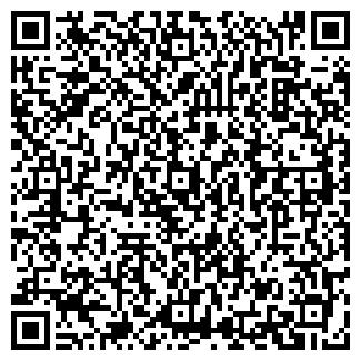 QR-код с контактной информацией организации ДОУ № 157