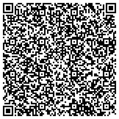 QR-код с контактной информацией организации ДОУ № 215 С ПРИОРИТЕТНЫМ НАПРАВЛЕНИЕМ ИНТЕЛЛЕКТУАЛЬНОГО И ЛИЧНОСТНОГО РАЗВИТИЯ РЕБЕНКА
