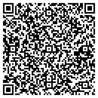 QR-код с контактной информацией организации КОРЕПАНОВА В.П.