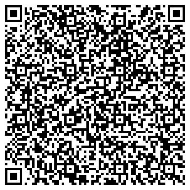 QR-код с контактной информацией организации № 2 ВЕЧЕРНЯЯ (СМЕННАЯ) СРЕДНЯЯ ОБЩЕОБРАЗОВАТЕЛЬНАЯ ШКОЛА