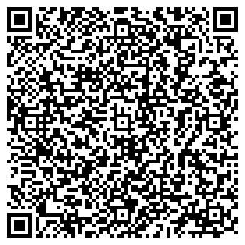 QR-код с контактной информацией организации № 3 ЦЕНТР ОБРАЗОВАНИЯ