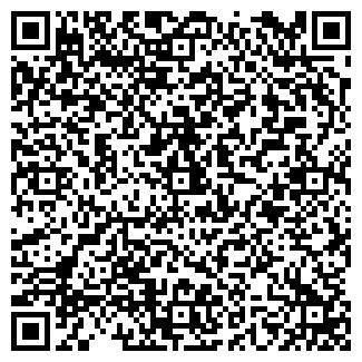 QR-код с контактной информацией организации № 7 ВСОШ МОУ