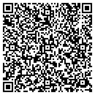 QR-код с контактной информацией организации № 41 ШКОЛА