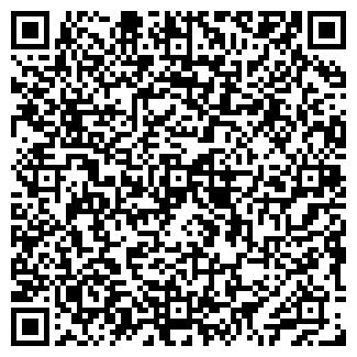 QR-код с контактной информацией организации № 43 ШКОЛА
