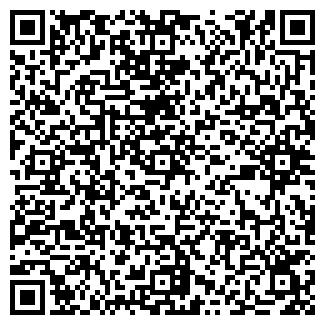 QR-код с контактной информацией организации № 45 ШКОЛА