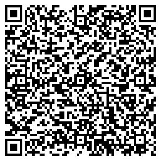 QR-код с контактной информацией организации № 55 ШКОЛА