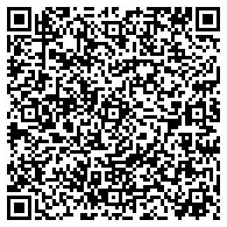 QR-код с контактной информацией организации № 59 ШКОЛА